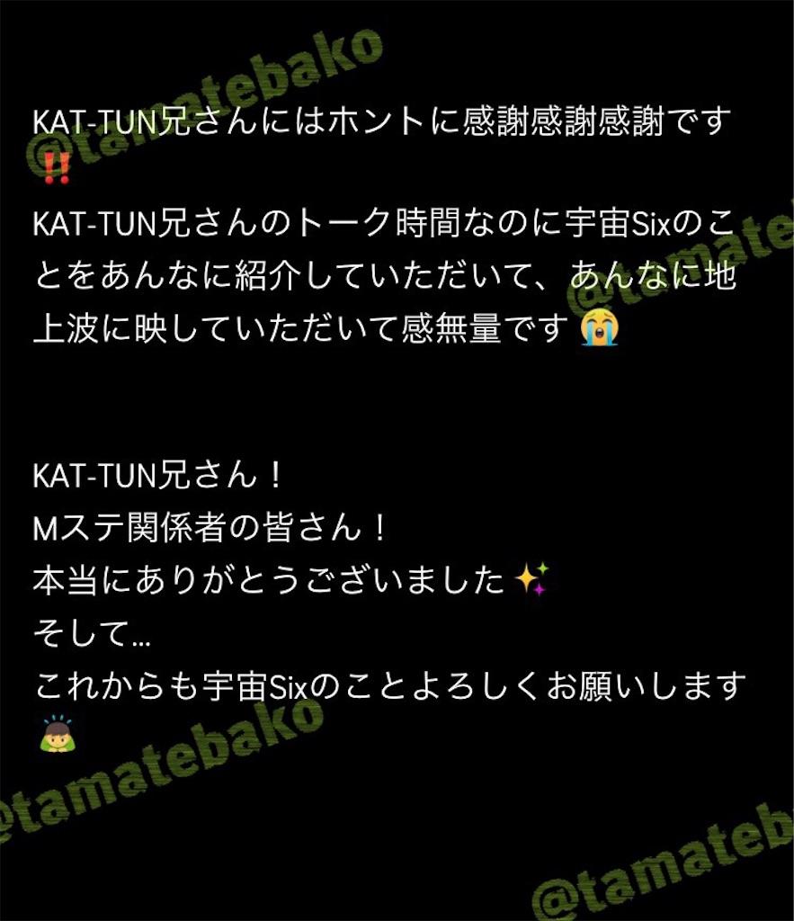 f:id:kotaoshigoto:20190308183357j:image