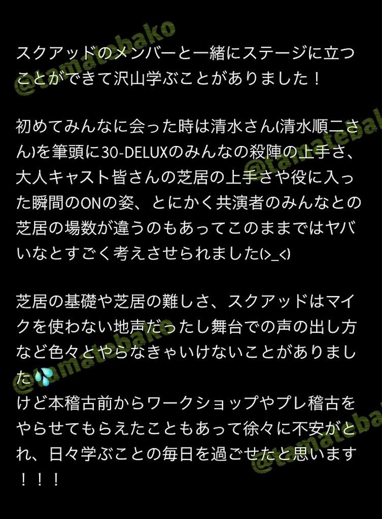 f:id:kotaoshigoto:20190308183404j:image