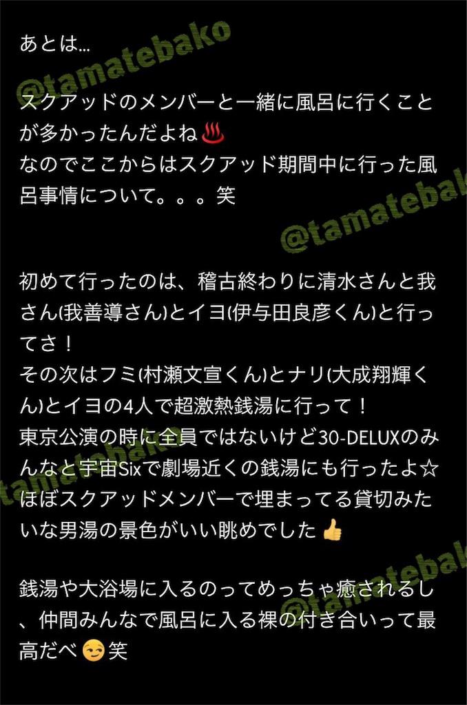 f:id:kotaoshigoto:20190308183409j:image