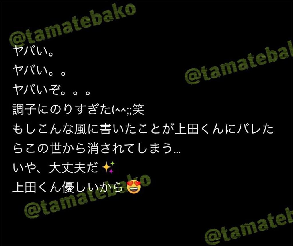 f:id:kotaoshigoto:20190308183429j:image