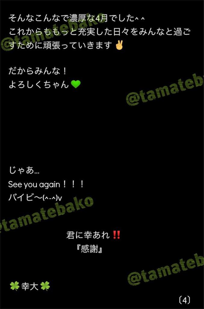 f:id:kotaoshigoto:20190308183433j:image