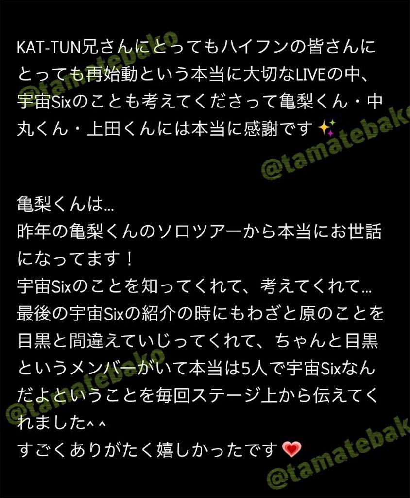 f:id:kotaoshigoto:20190308183610j:image