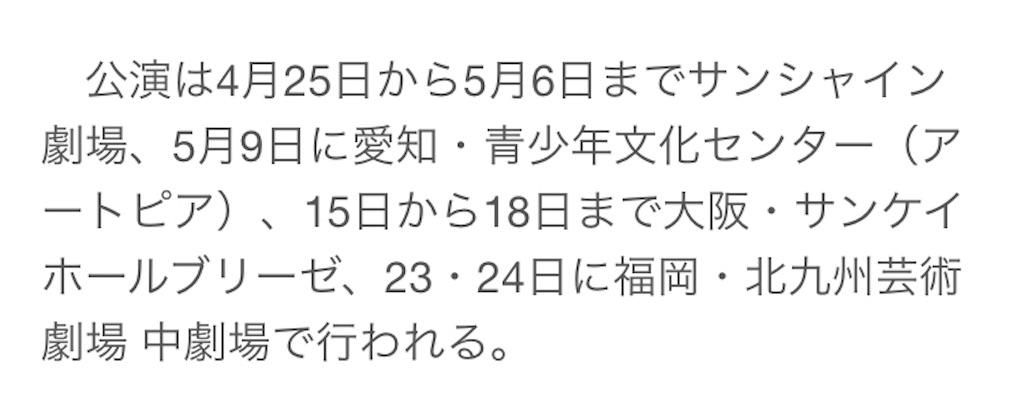 f:id:kotaoshigoto:20190308205153j:image