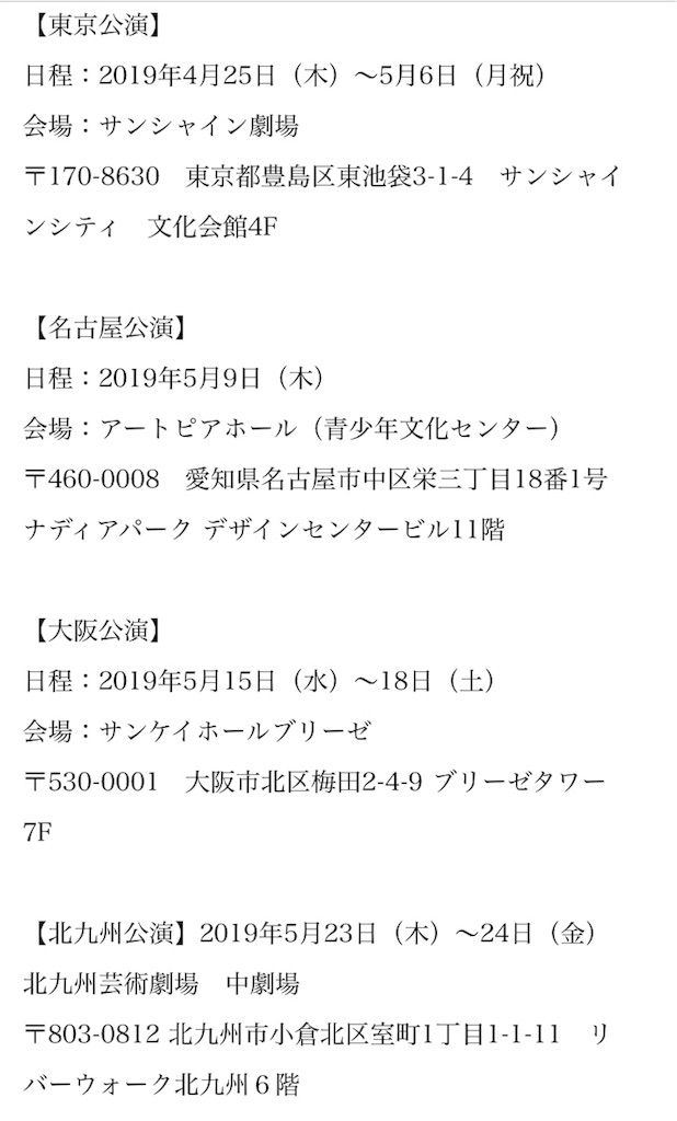 f:id:kotaoshigoto:20190308205854j:image