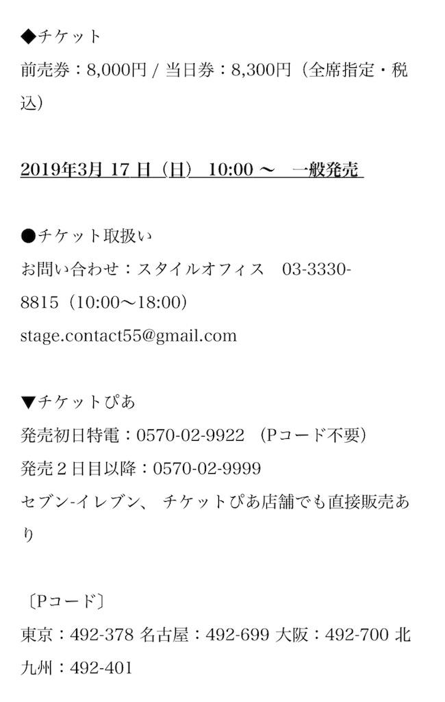 f:id:kotaoshigoto:20190308205859j:image