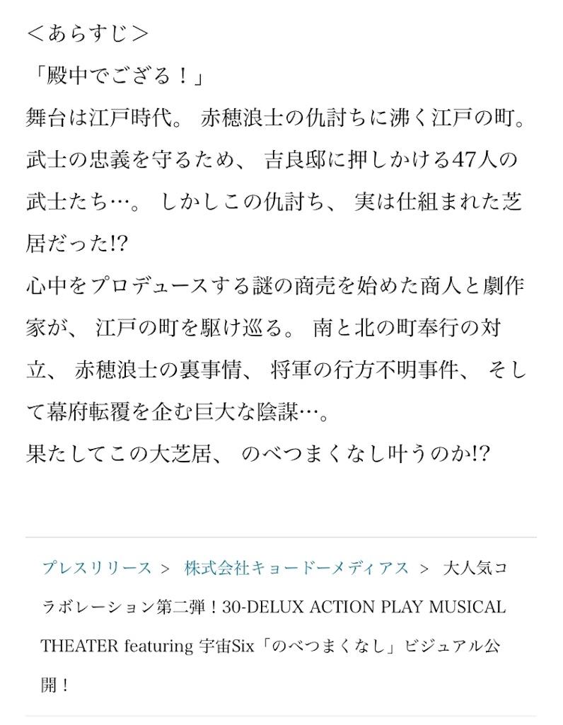 f:id:kotaoshigoto:20190308213227j:image