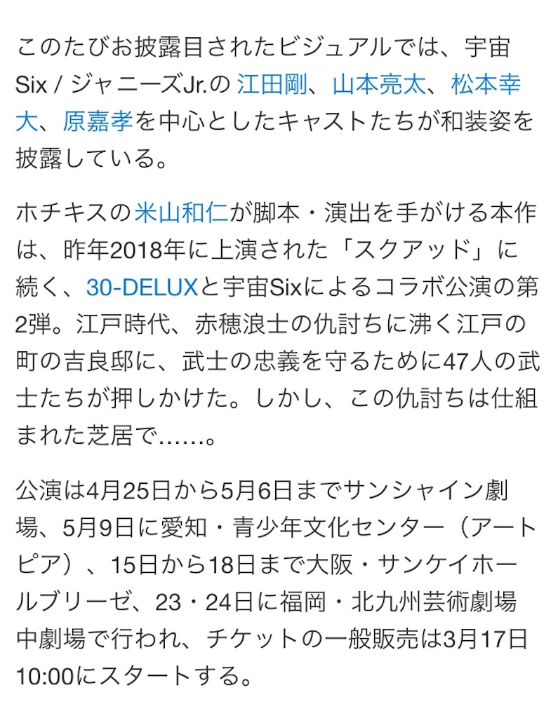 f:id:kotaoshigoto:20190308214131j:image