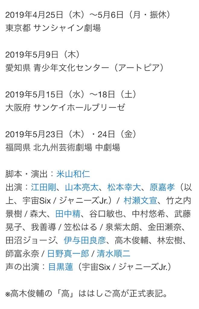 f:id:kotaoshigoto:20190308214135j:image