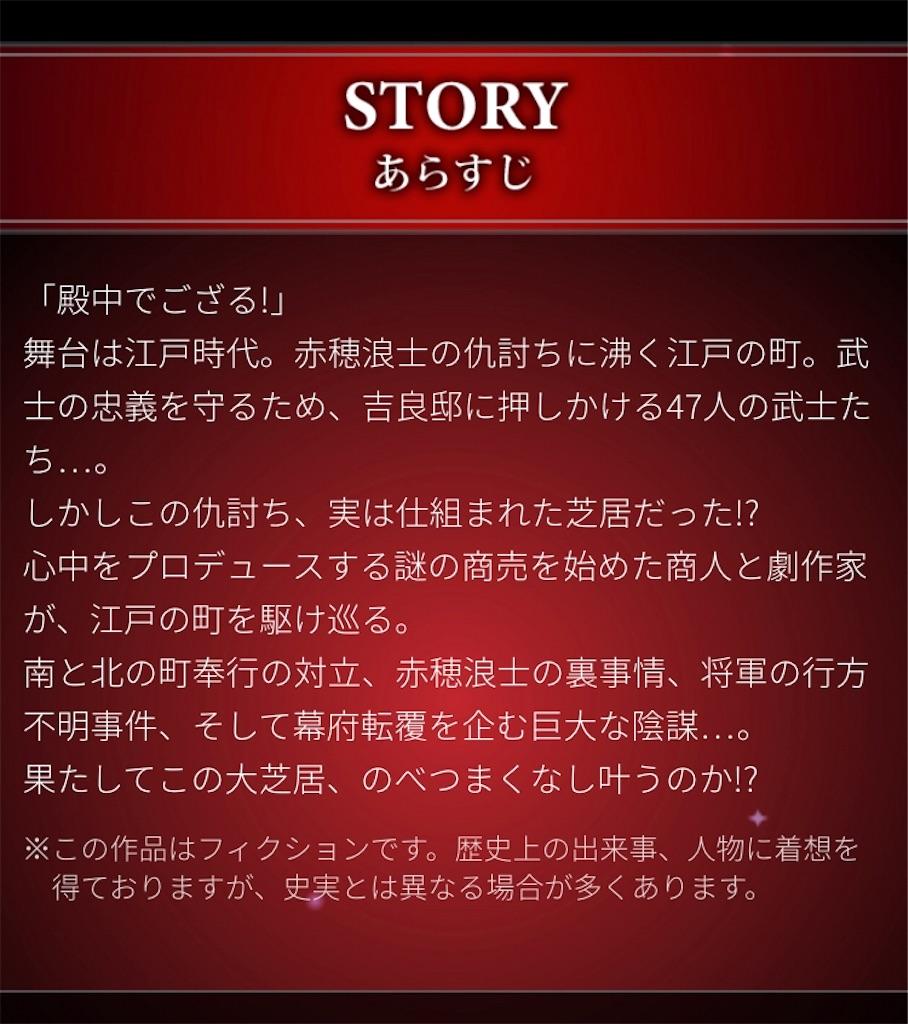 f:id:kotaoshigoto:20190308214531j:image