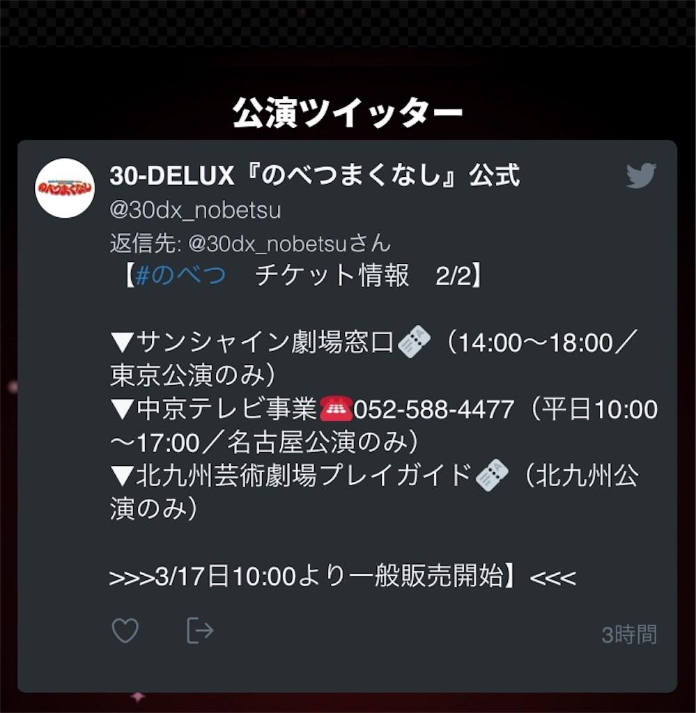 f:id:kotaoshigoto:20190308214535j:image