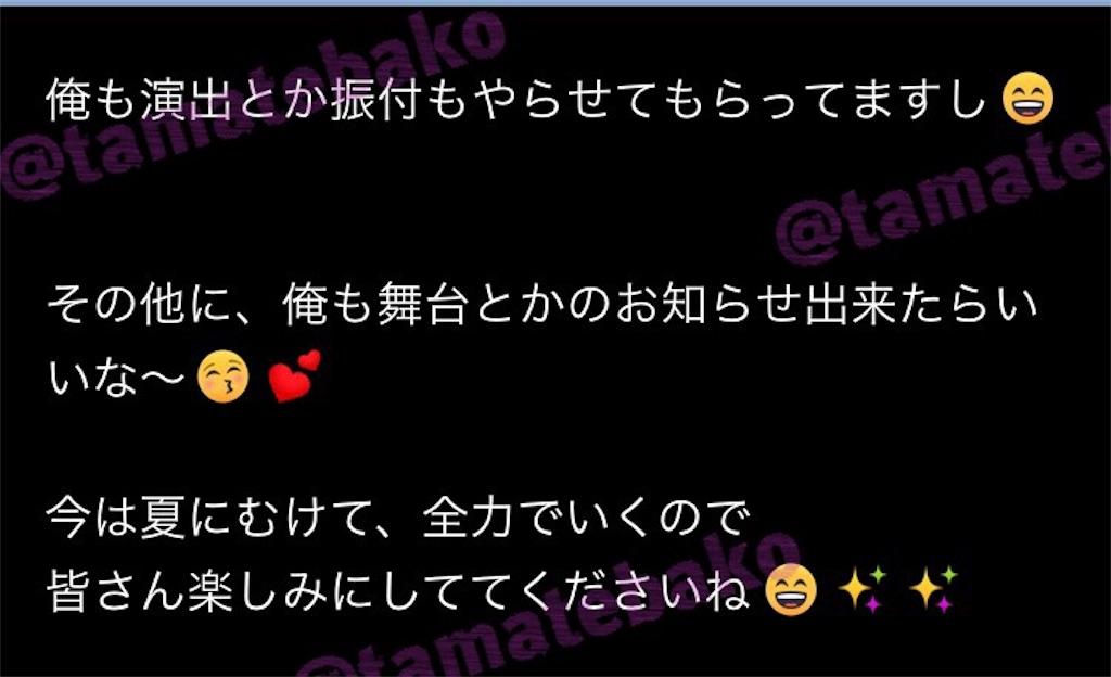 f:id:kotaoshigoto:20190312000826j:image
