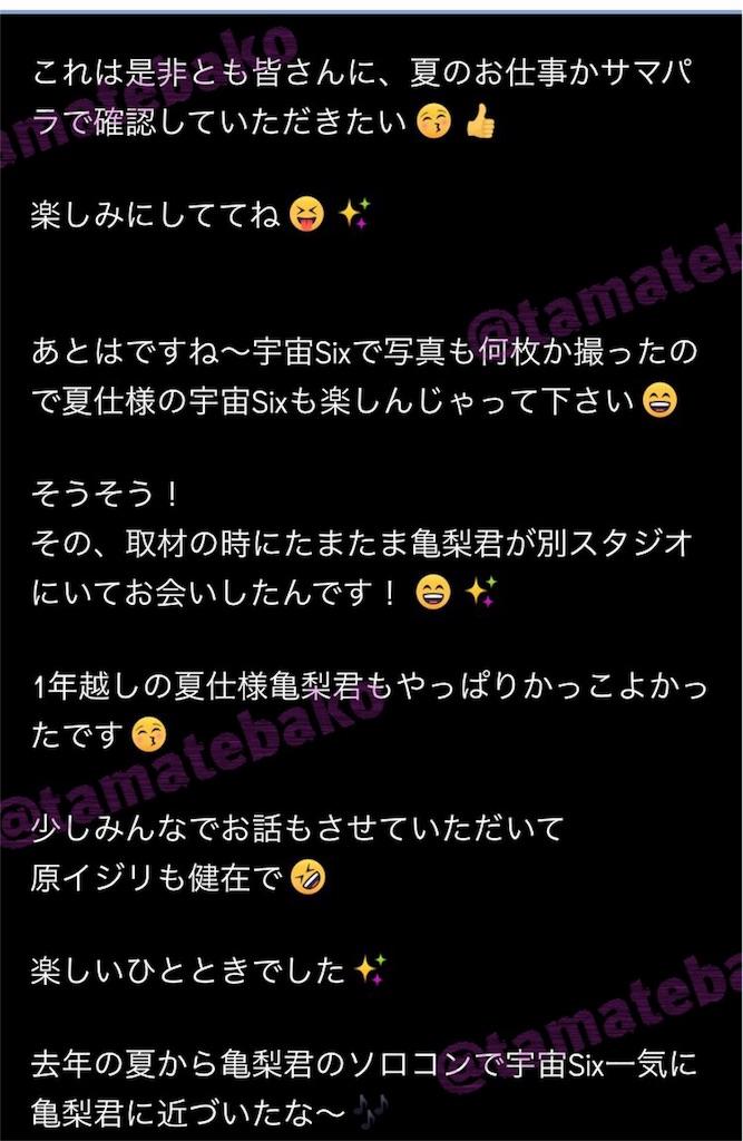 f:id:kotaoshigoto:20190312000834j:image