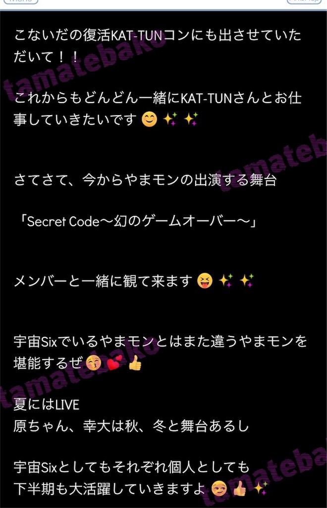 f:id:kotaoshigoto:20190312000841j:image