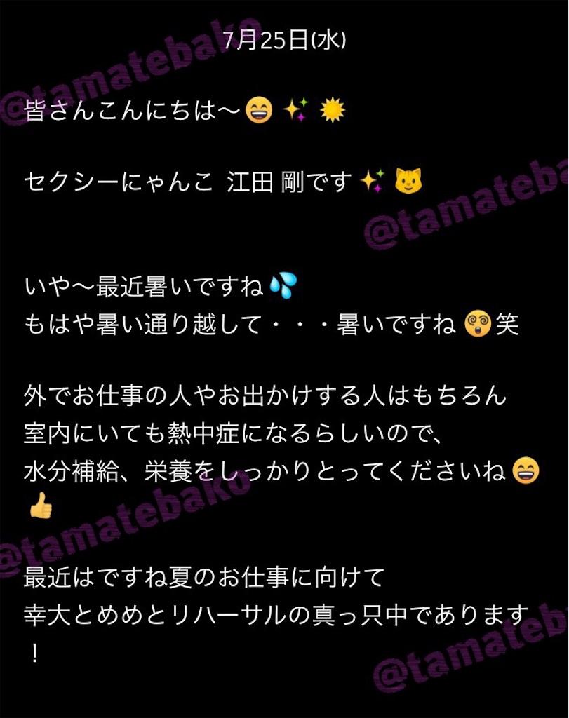 f:id:kotaoshigoto:20190312000855j:image