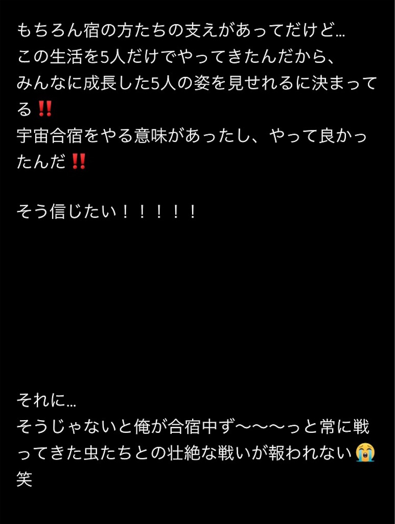 f:id:kotaoshigoto:20190313231210j:image