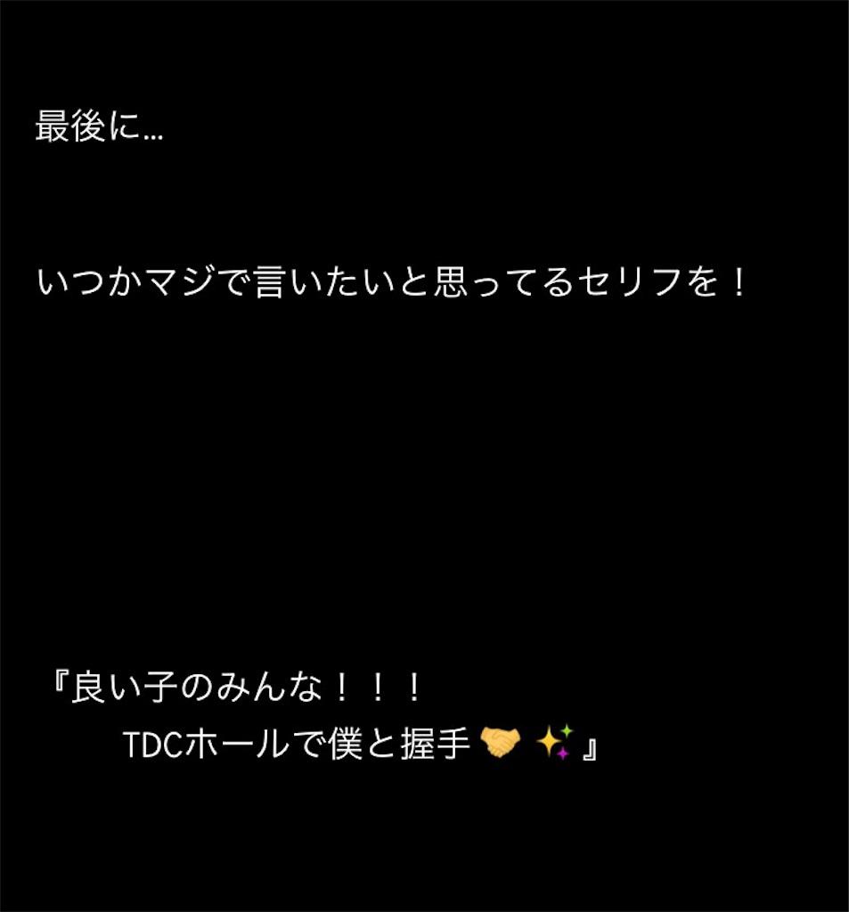f:id:kotaoshigoto:20190313231258j:image