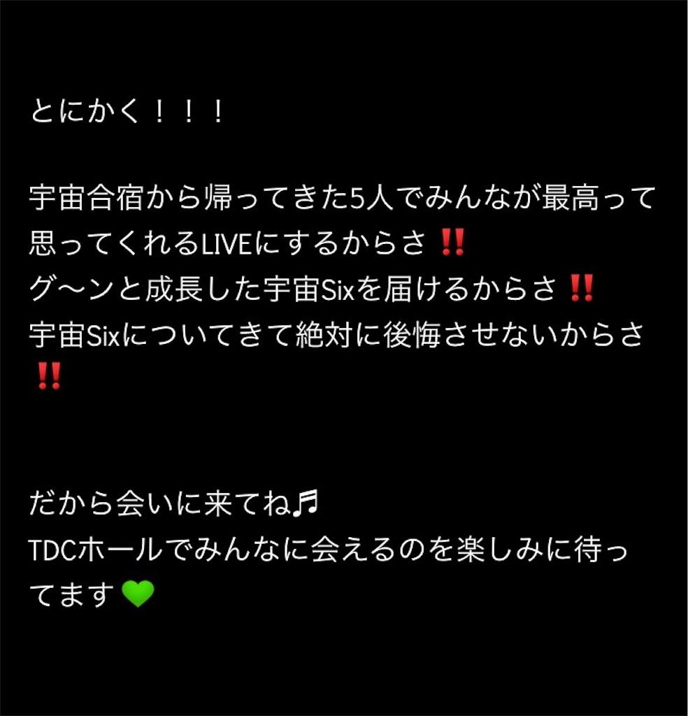 f:id:kotaoshigoto:20190313231305j:image