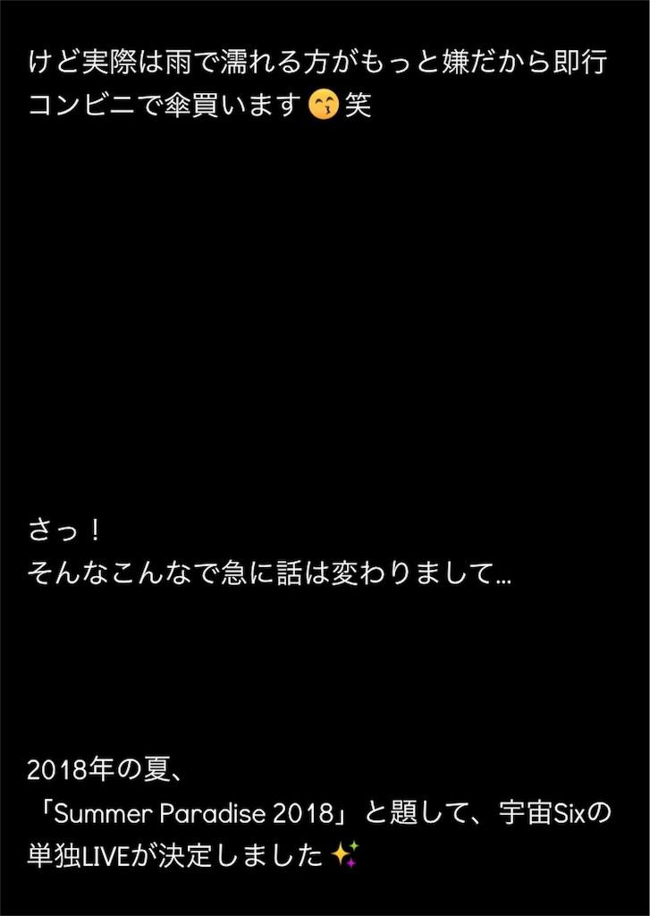 f:id:kotaoshigoto:20190313231317j:image