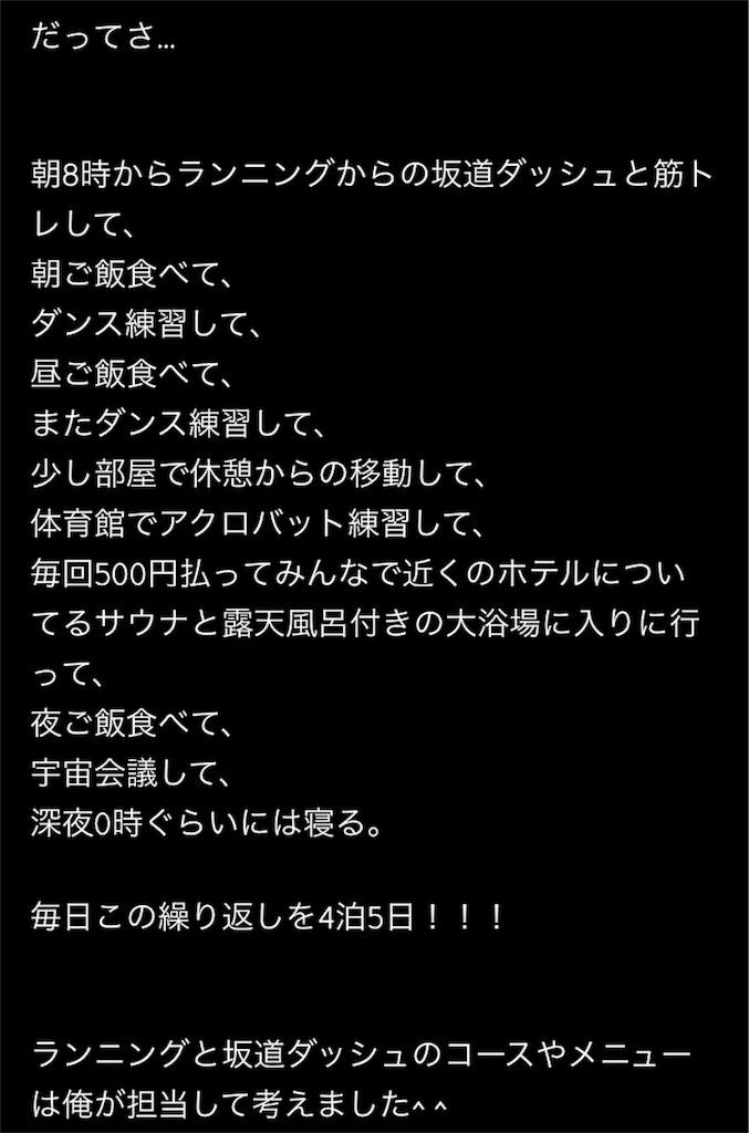 f:id:kotaoshigoto:20190313231326j:image