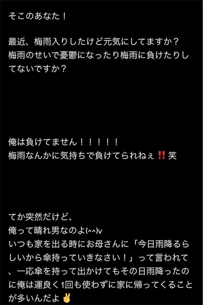 f:id:kotaoshigoto:20190313231337j:image