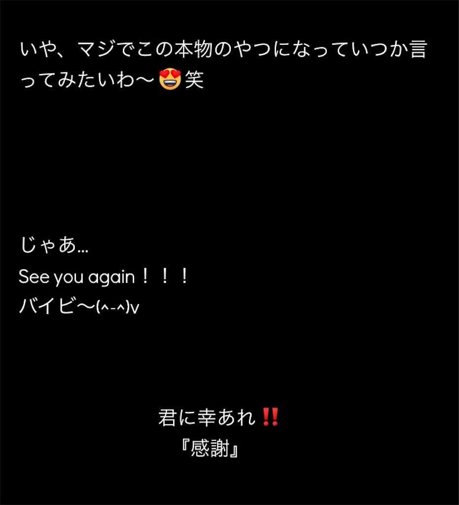 f:id:kotaoshigoto:20190313231342j:image