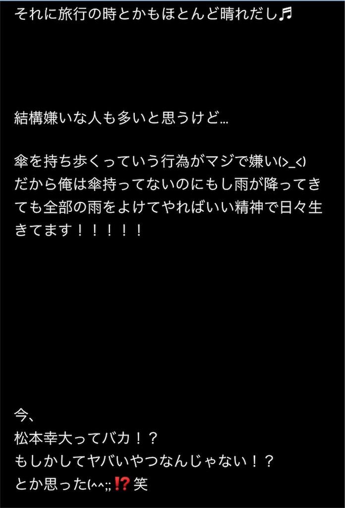 f:id:kotaoshigoto:20190313231347j:image