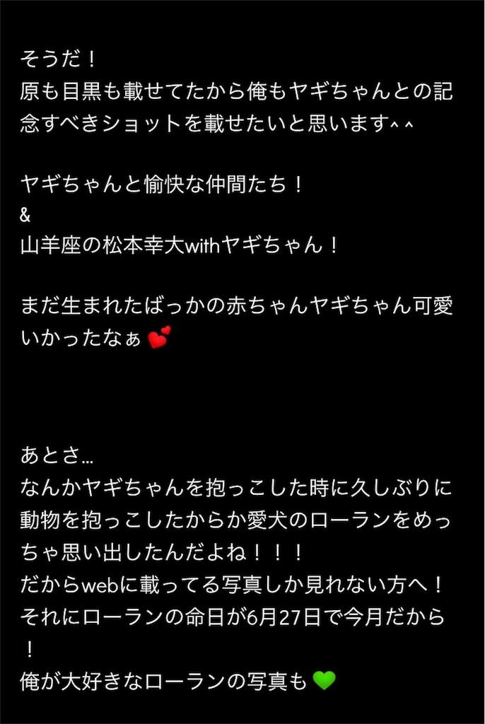 f:id:kotaoshigoto:20190313231351j:image