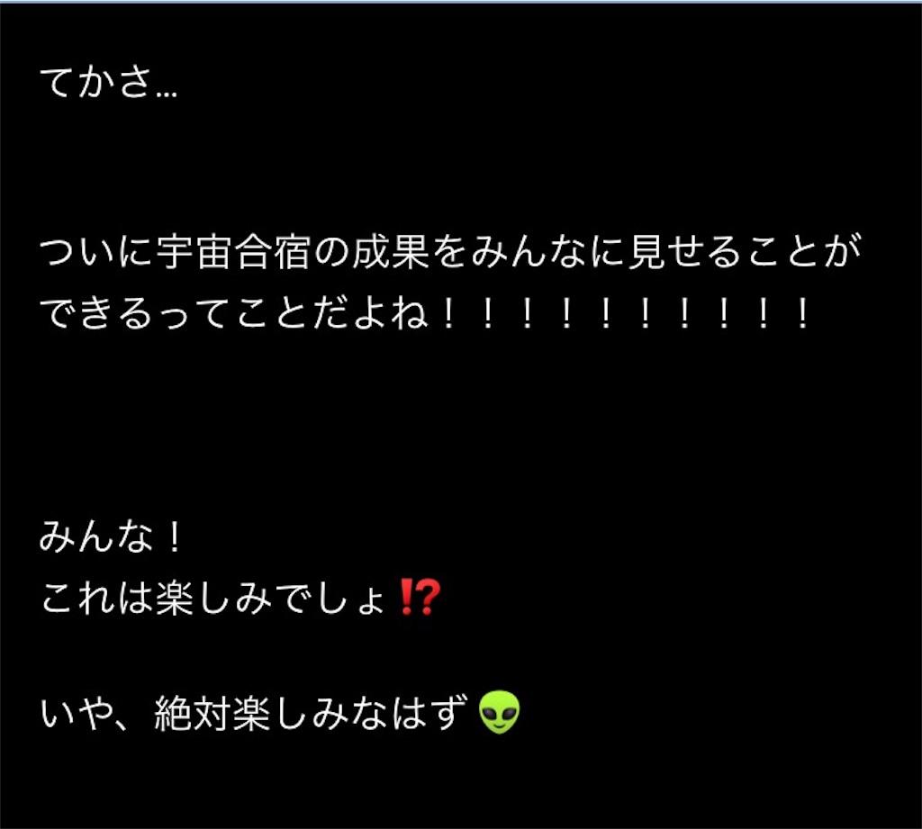 f:id:kotaoshigoto:20190313231355j:image