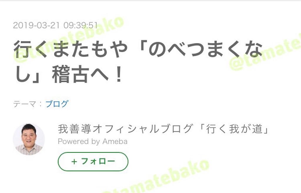 f:id:kotaoshigoto:20190322010010j:image