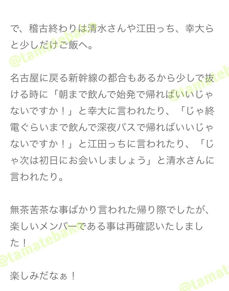 f:id:kotaoshigoto:20190322010014j:image