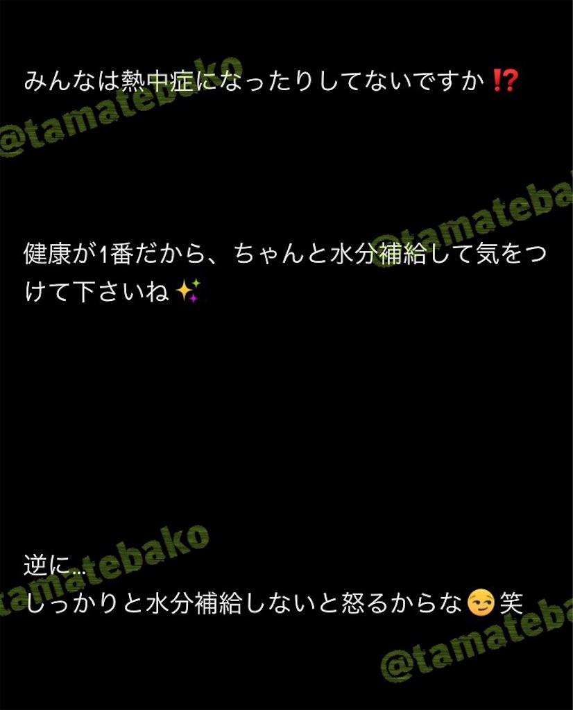 f:id:kotaoshigoto:20190402095437j:image