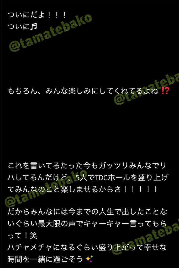 f:id:kotaoshigoto:20190402095507j:image