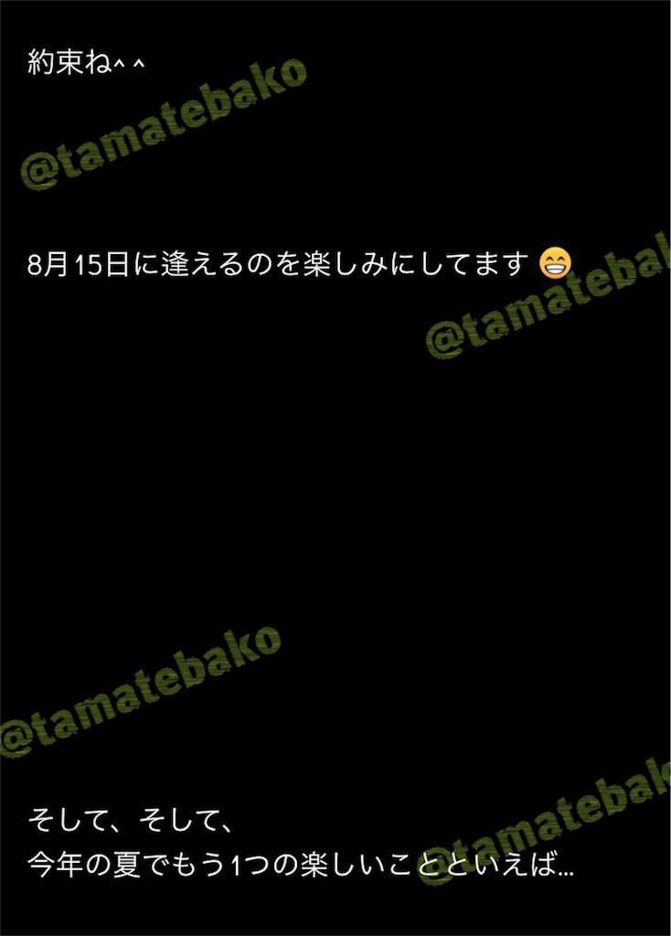 f:id:kotaoshigoto:20190402095522j:image