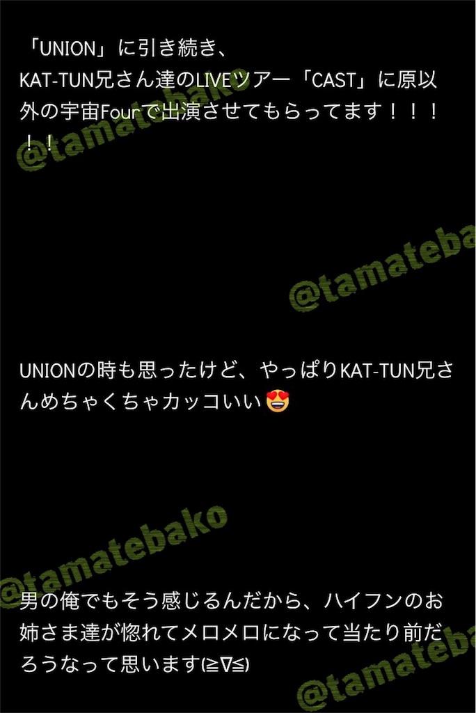 f:id:kotaoshigoto:20190402095551j:image