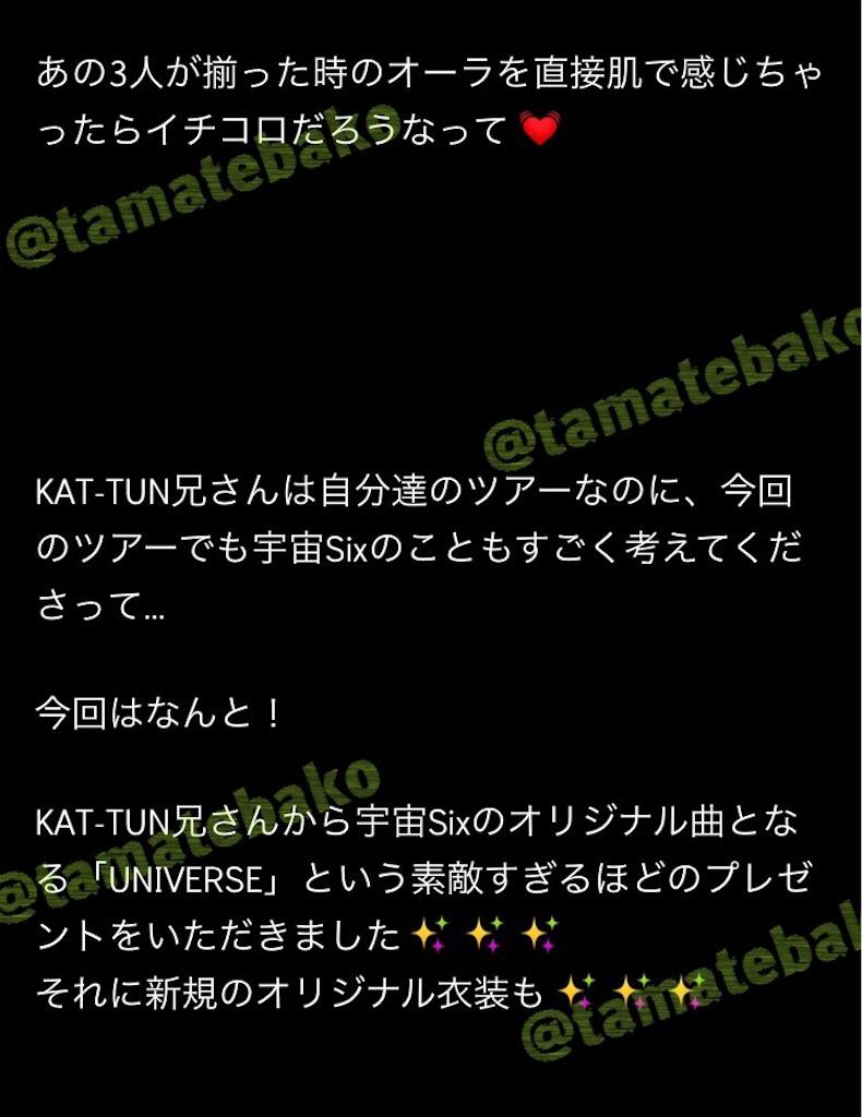 f:id:kotaoshigoto:20190402095610j:image