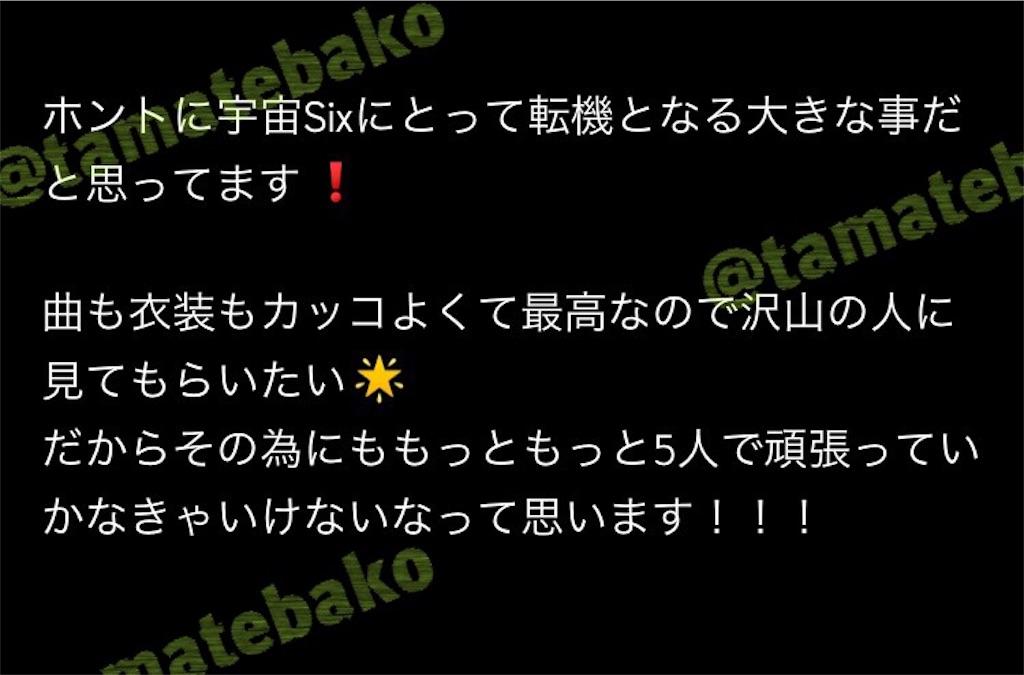 f:id:kotaoshigoto:20190402095631j:image