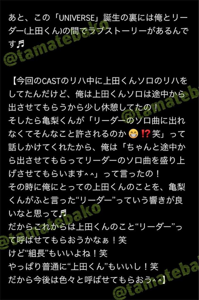 f:id:kotaoshigoto:20190402095652j:image