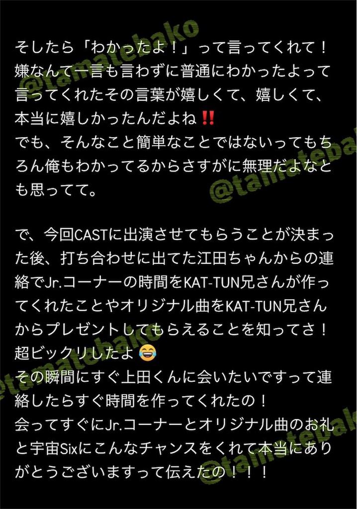 f:id:kotaoshigoto:20190402095736j:image