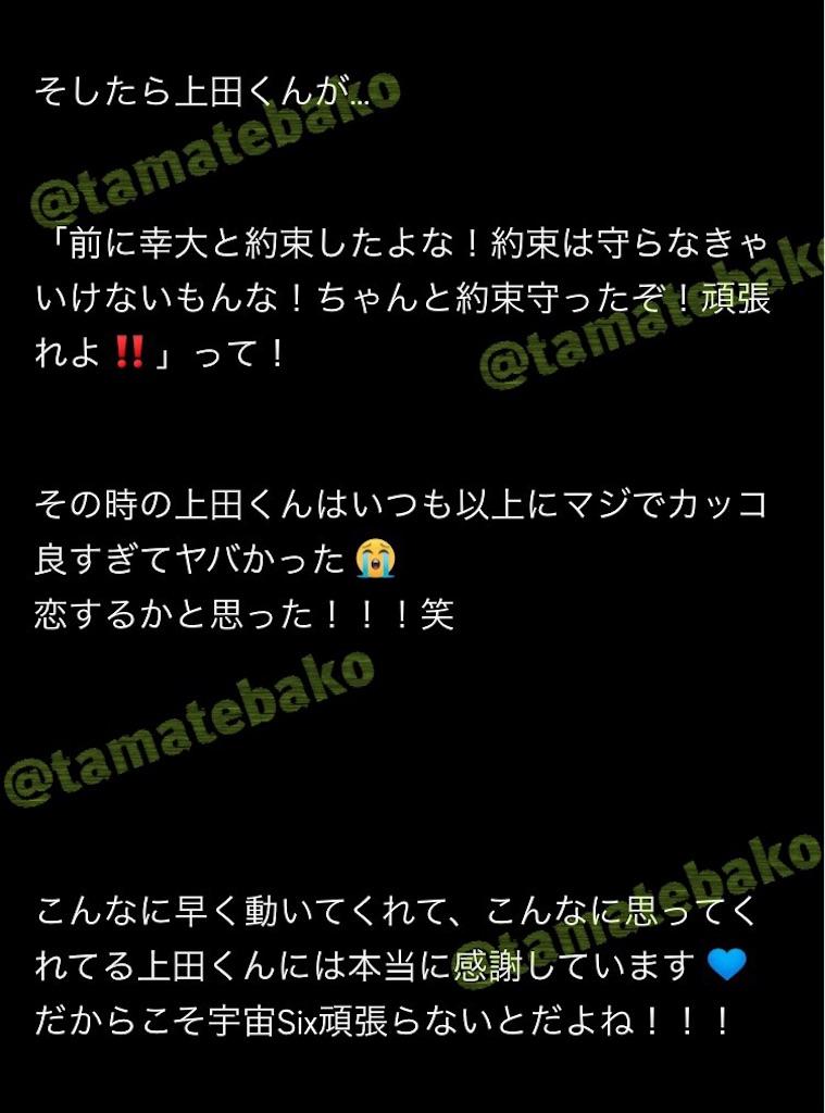 f:id:kotaoshigoto:20190402095757j:image