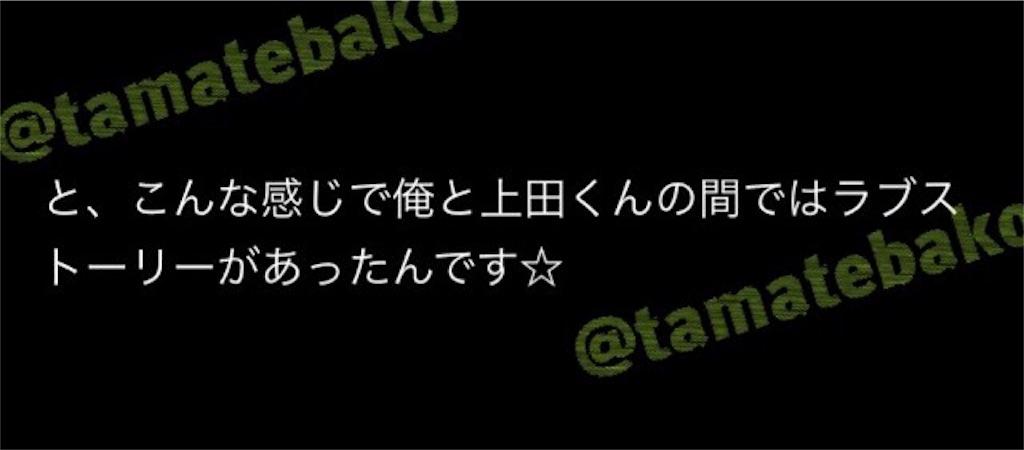 f:id:kotaoshigoto:20190402095826j:image