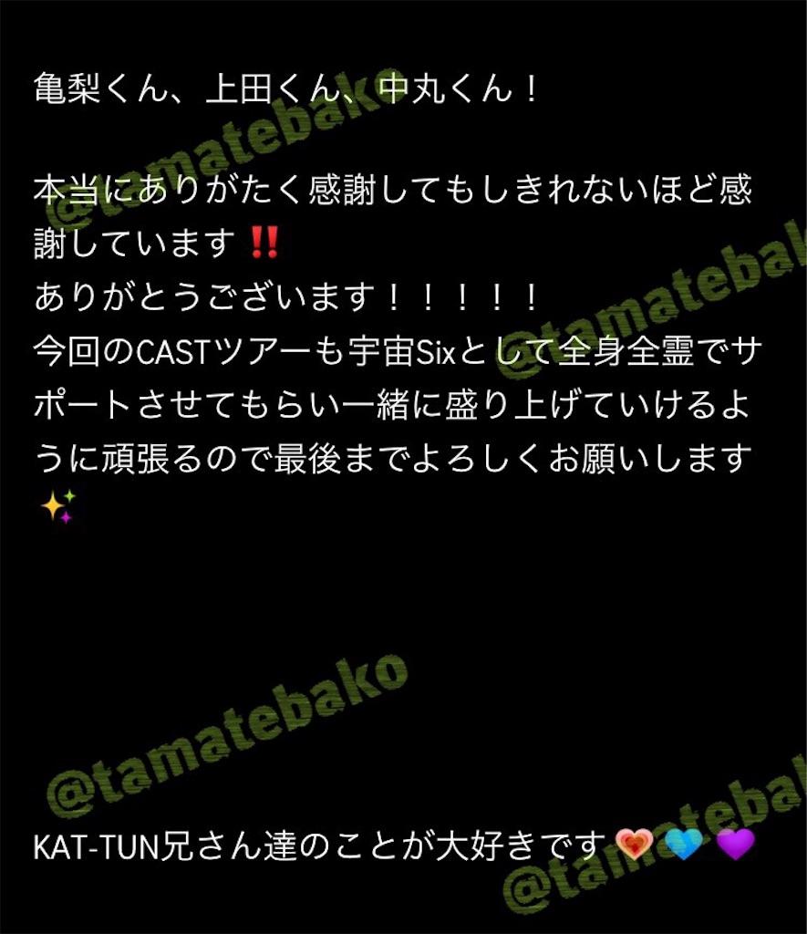 f:id:kotaoshigoto:20190402095838j:image
