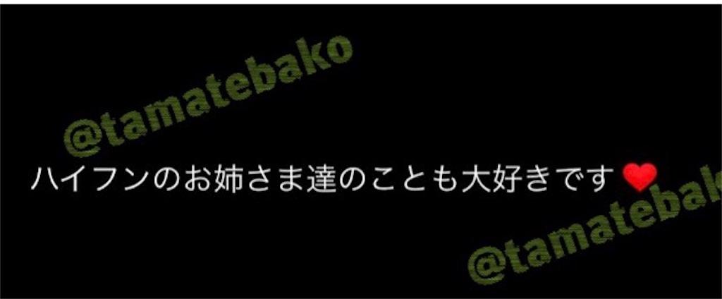 f:id:kotaoshigoto:20190402095849j:image