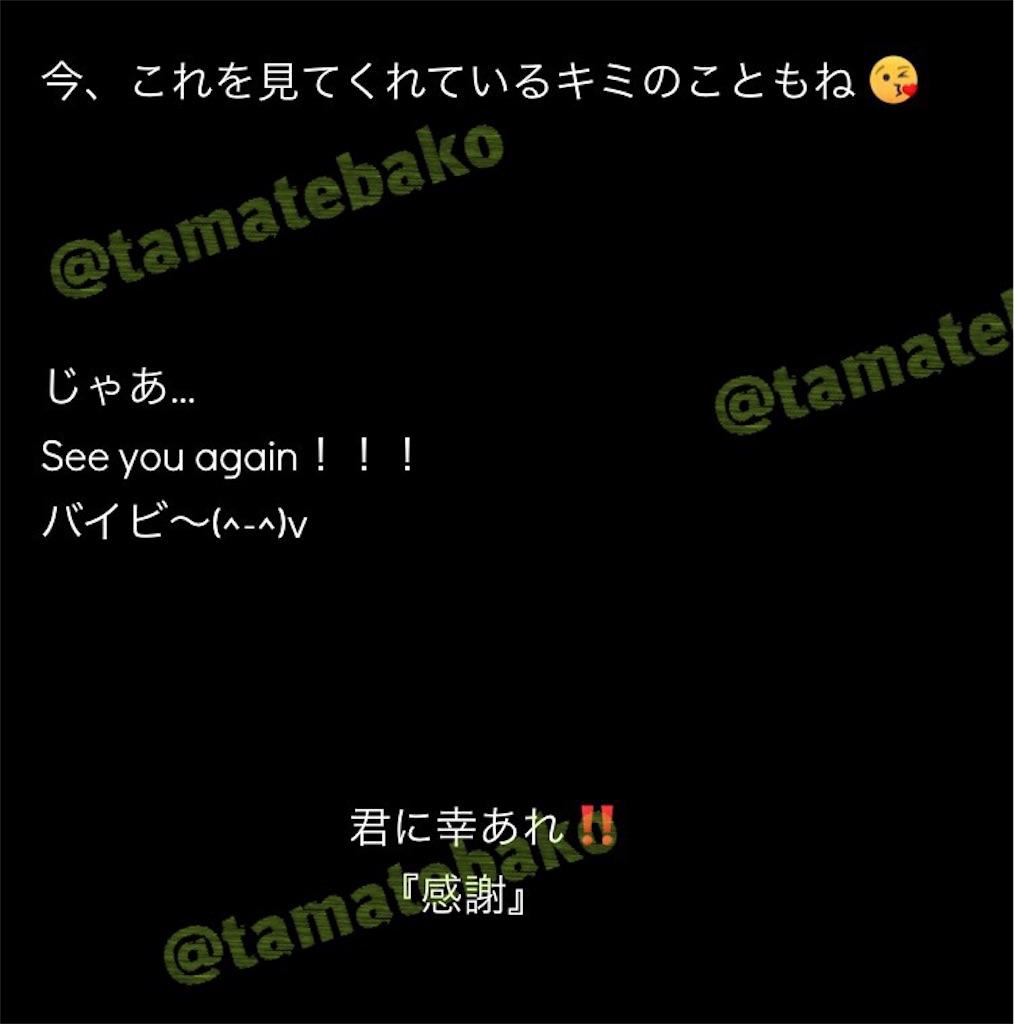 f:id:kotaoshigoto:20190402095901j:image