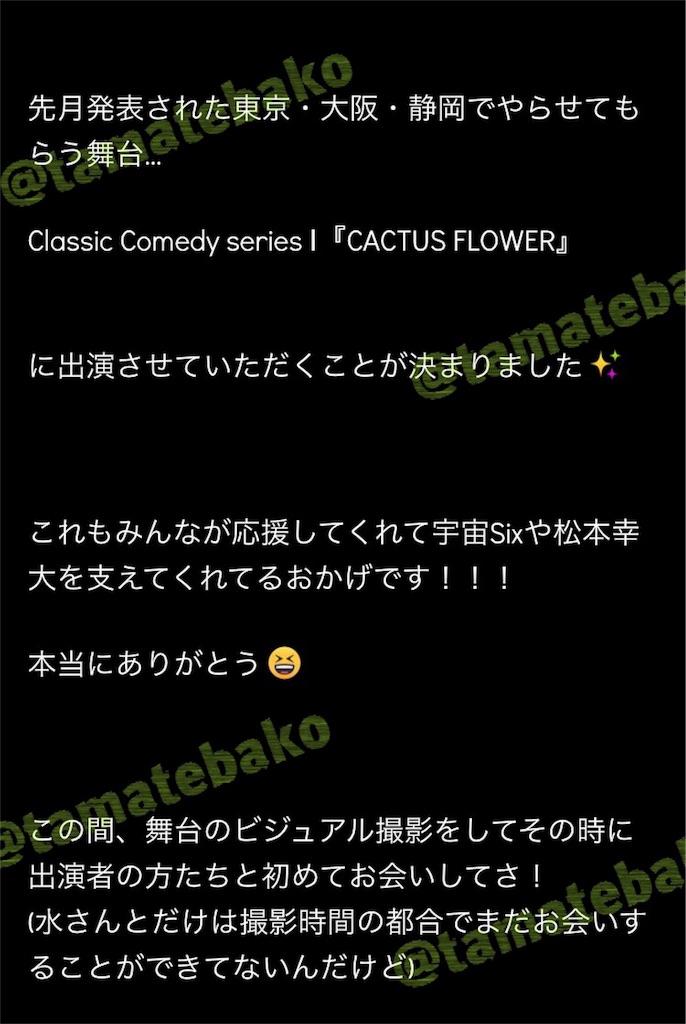 f:id:kotaoshigoto:20190402095914j:image