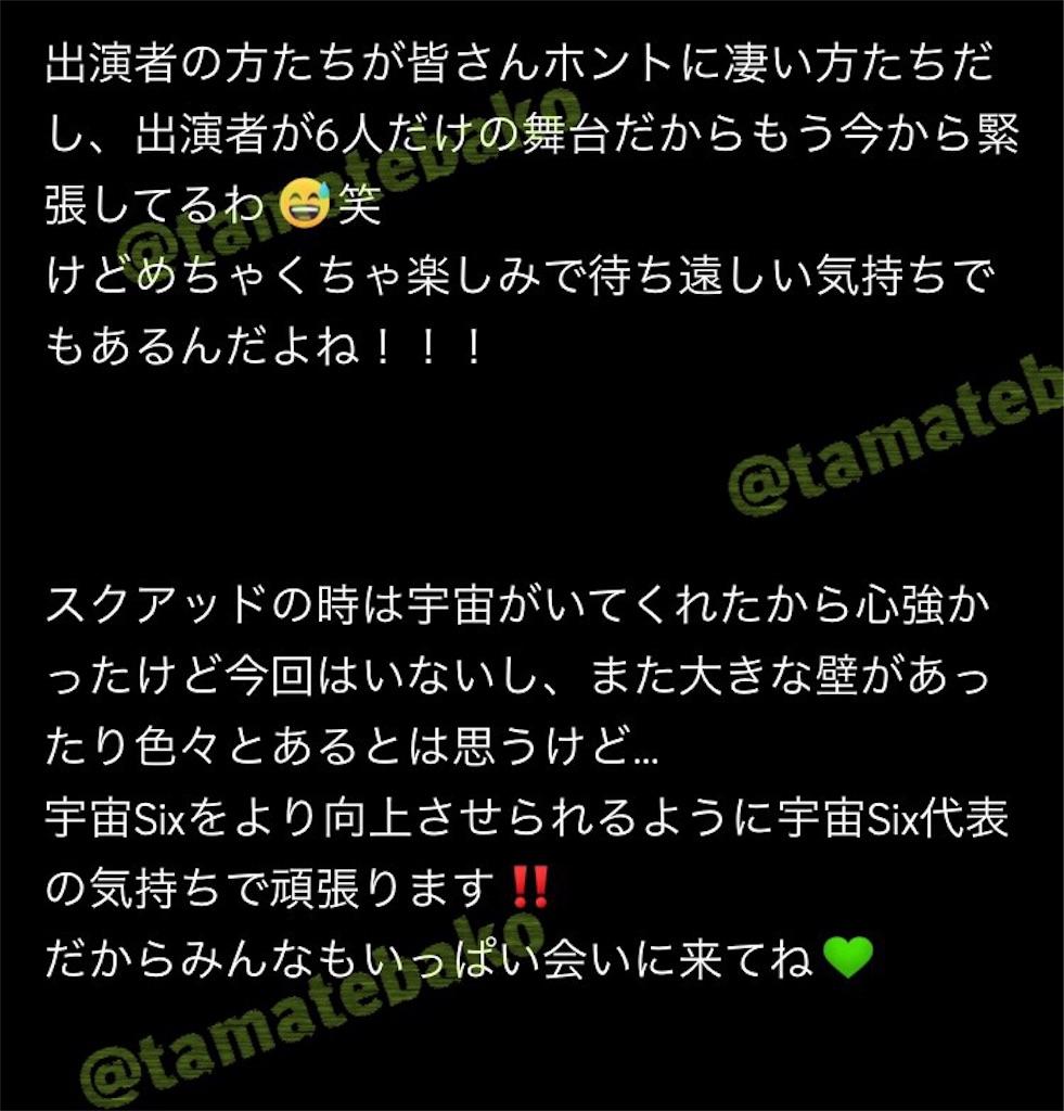 f:id:kotaoshigoto:20190402095923j:image