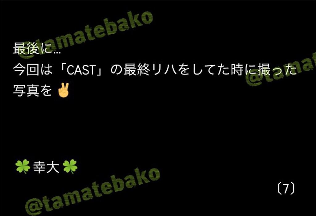 f:id:kotaoshigoto:20190402095932j:image