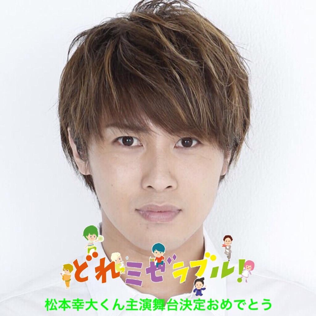 f:id:kotaoshigoto:20190405152101j:image