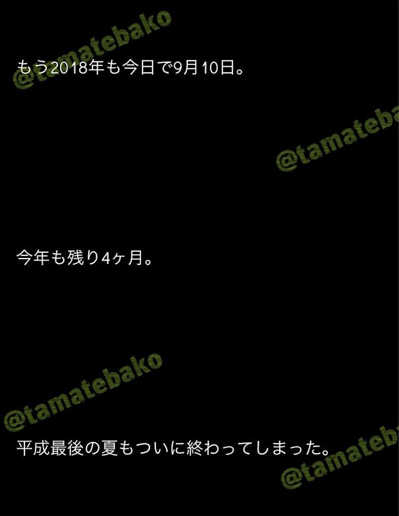 f:id:kotaoshigoto:20190406003713j:image
