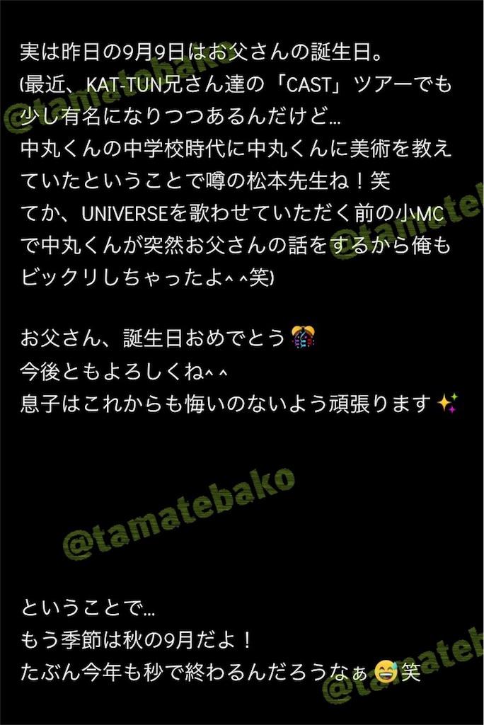 f:id:kotaoshigoto:20190406003751j:image
