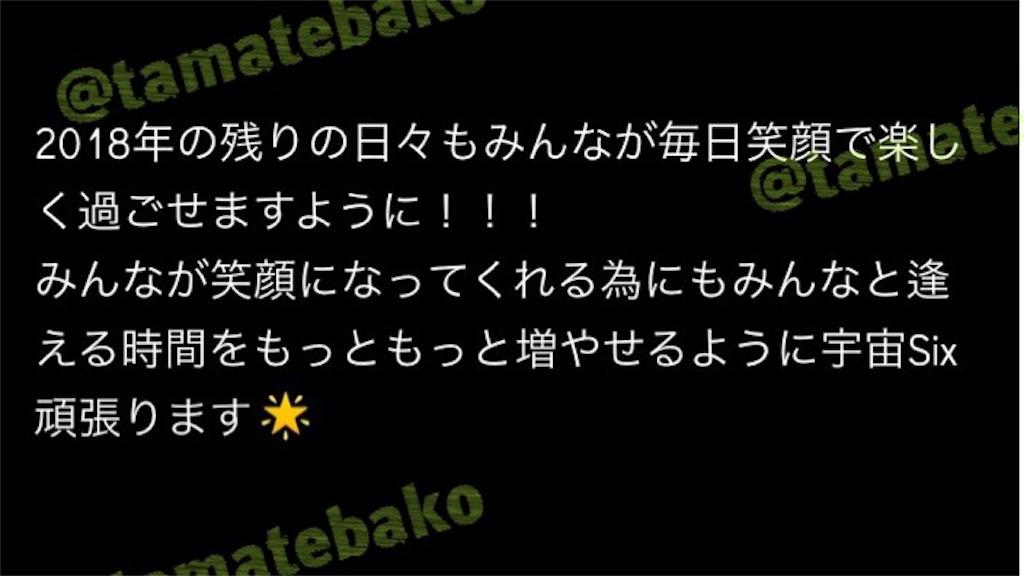 f:id:kotaoshigoto:20190406003808j:image